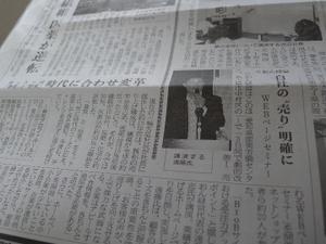 Chukei_2